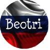 Типичный Орёл [ Beotri ]