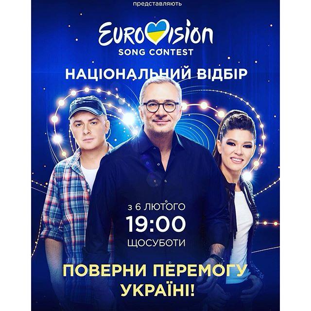 Видео Национальный отбор Украины Евровидение 2016
