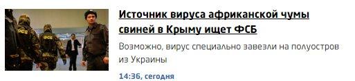 Российские госкомпании могут распродать лояльным к Кремлю олигархам, - Reuters - Цензор.НЕТ 8765