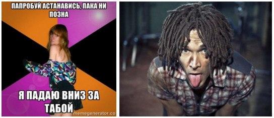 Как Играют В Минском Казино