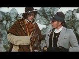 Детский фильм. В поисках капитана Гранта 2 серия из 7