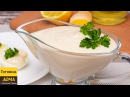 Майонез в домашних условиях Очень вкусный и простой рецепт майонеза погружным блендером