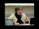 Доклад Г.И. Царёвой на конференции Последние события в России и мире