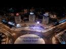 Ночной Красноярск с высоты Правый берег AerOcto январь 2016