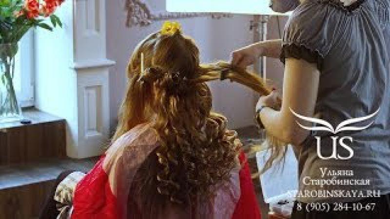 Ульяна Старобинская. Видеоурок: Голливудские локоны с накладными волосами и ма ...