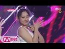 Produce 101 11 EyecontactㅣKang Mi Na – Group 2 Apink ♬I don't Know EP.04 20160212