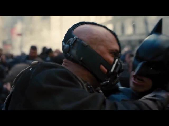 Batman: Tango Battle