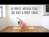 30 Minute Vinyasa Flow | Side Body & Inner Thighs