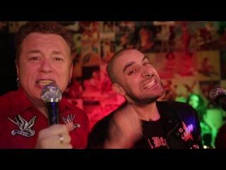 KEROSIN feat. Дмитрий Сид Спирин (Тараканы!) & RasKar -