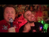 KEROSIN feat. Дмитрий Сид Спирин (Тараканы!) &amp RasKar -
