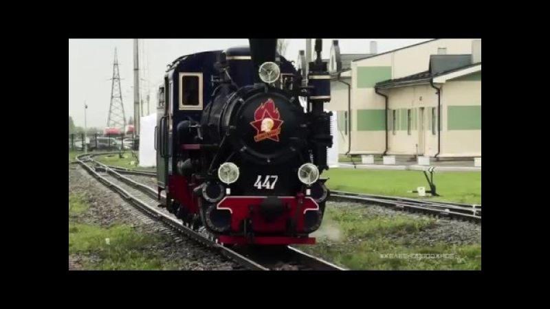 Железнодорожное - 5 серия. Паровоз Кп4. Малая октябрьская