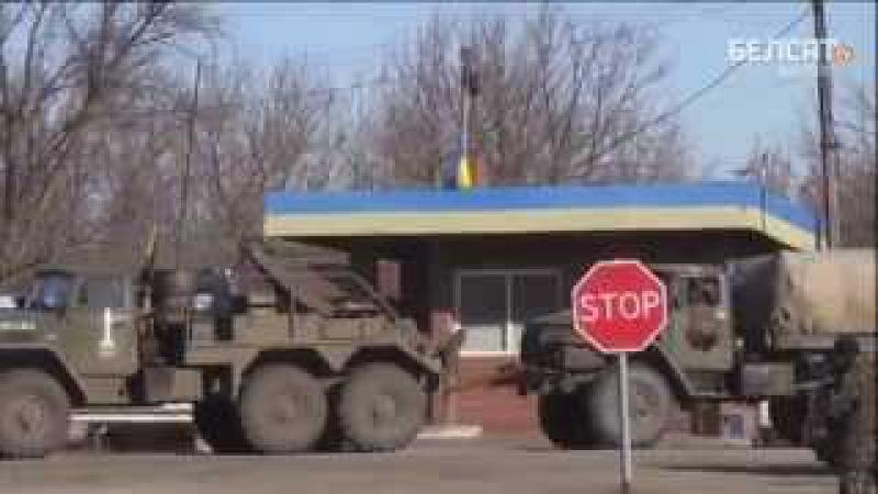 Мы выбрались из ада. Солдаты ВСУ об отступлении с Дебальцево. 18 02 2015