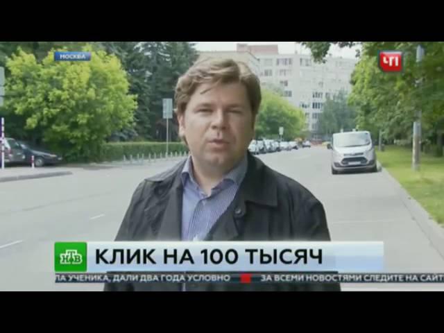 Интернет-магазин выставил москвичу счет на 100 тыс. руб. за разбитые 3D бутылки эли ...
