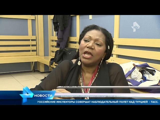 Легенды Ретро FM - 2015. РЕН ТВ. Новости 24