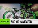 Обзор велосипеда STELS Navigator 680 MD Fatbike