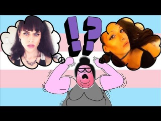 QUESTIONS TRANS PEOPLE HAVE FOR SJWs!