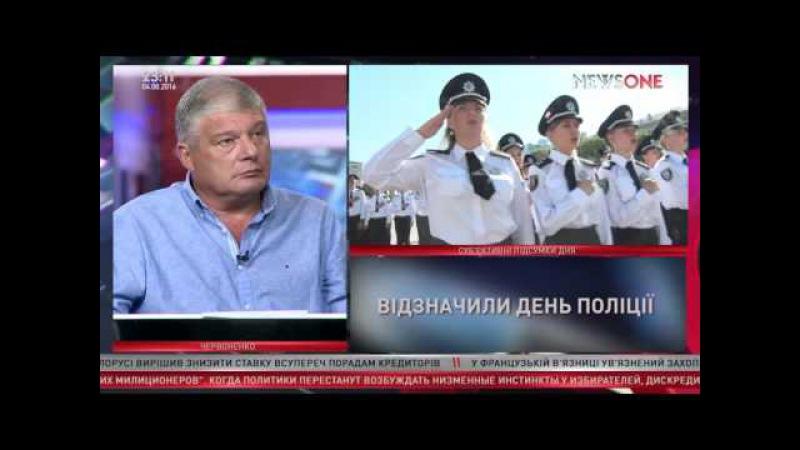 Червоненко как Савченко разрешили надеть футболку с трезубом в российском суде 04 08 16