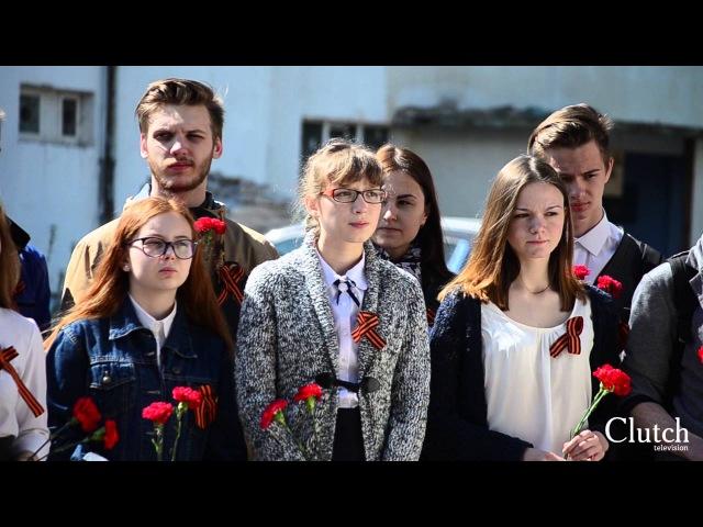 Возложение цветов к мемориалу на улице Ткачей | Кострома 2016
