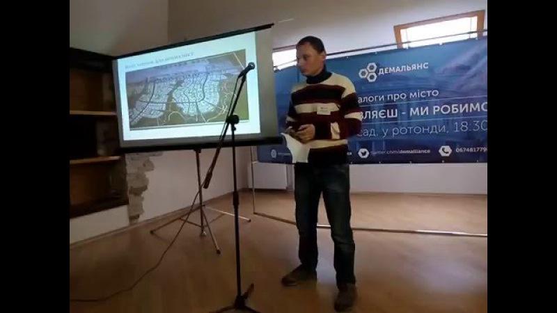 Михайло Мейзерський, член ДемАльянсу: Стратегічний розвиток Одеси