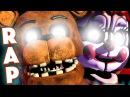 FIVE NIGHTS AT FREDDY'S RAP Turn Back (featuring Baby of FNAF Sister Location)