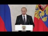 Владимир Путин лично поблагодарил военных, участвовавших в антитеррористической операции в Сирии