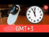 Настройка часового пояса IP камеры Xiaomi Yi Smart Wifi Cam