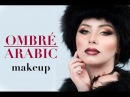 TUTORIAL OMBRÉ ARABIC MAKEUP in Burgundy Gold tones by Emese Backai freelance makeup trainer