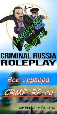 Маппинг в Батырево  T1HItI9s7m0