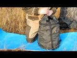 [РВ] Компрессионный мешок или как уменьшить объём вещей для похода