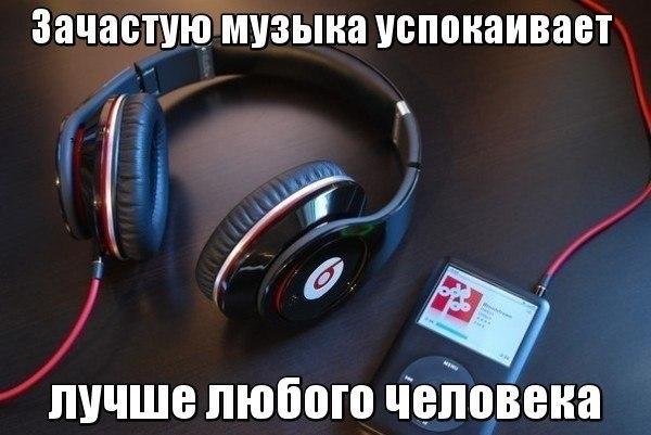 https://pp.vk.me/c631528/v631528111/f66c/SfLco05Uakw.jpg