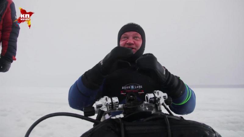Российские дайверы установили мировой рекорд подледного погружения