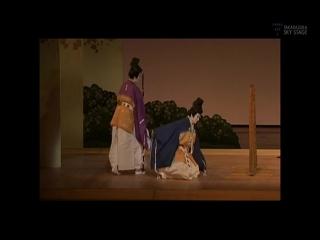 48th Takarazuka Buyoukai (2007) 1