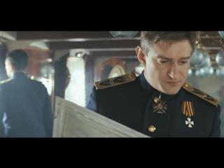 Адмиралъ. Сериал, серия 3