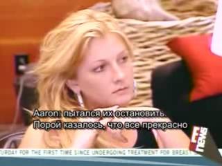 Дом Картеров-7 эпизод-(русские субтитры Marissa_Marisa)