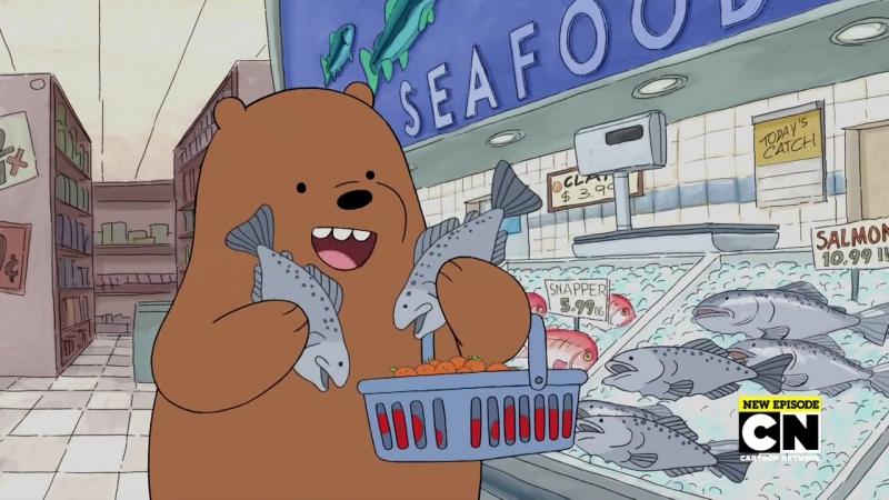 Мы обычные медведи - 2 сезон 3 серия