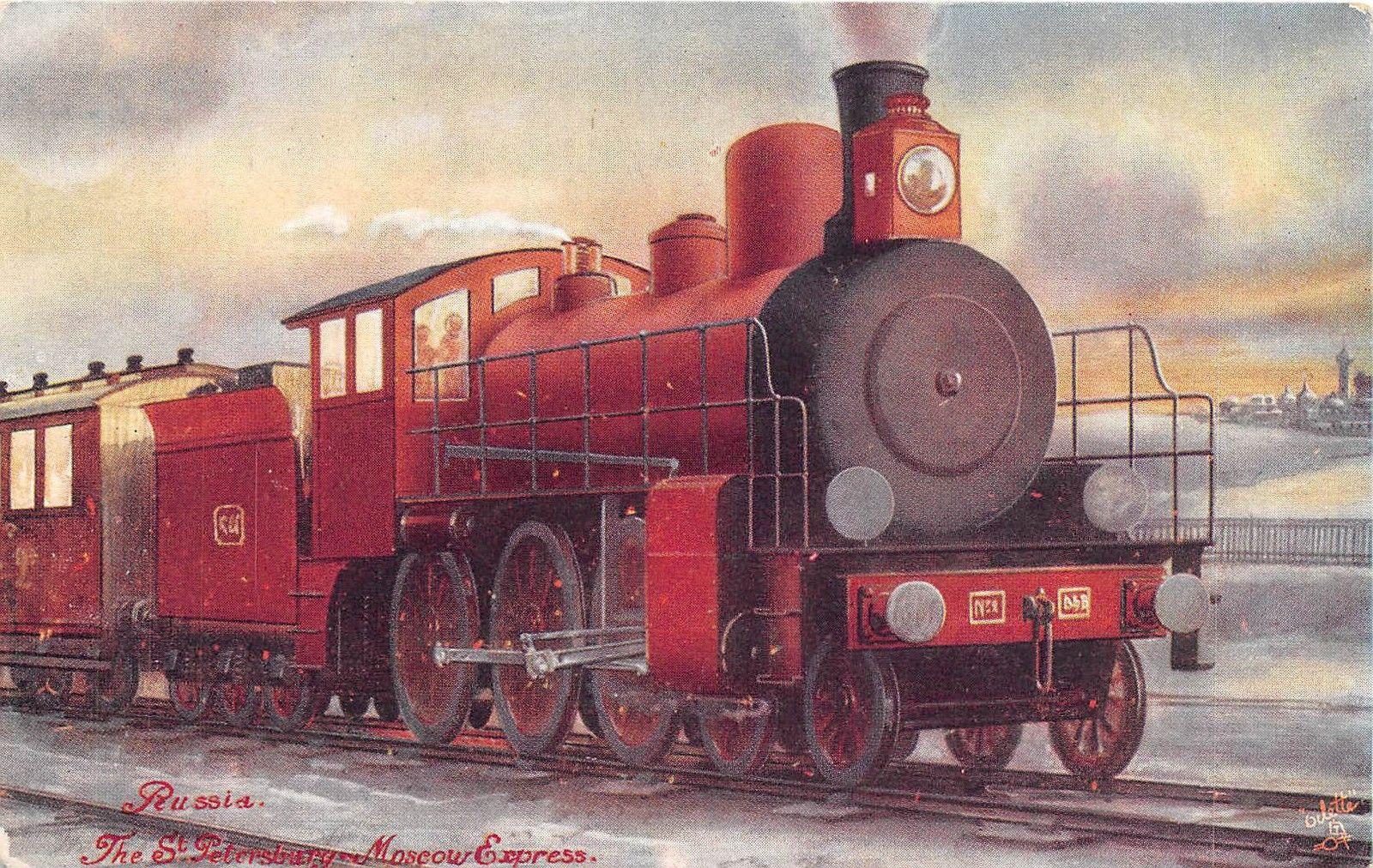 Для, старинные открытки железная дорога