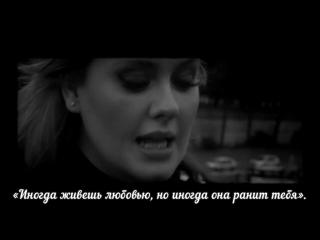 Клип Адель \ Adele - Someone Like You С ПЕРЕВОДОМ НА ЭКРАНЕ. MTV Video Music Award.Награда Премия Грэмми  сольное поп-исполнение