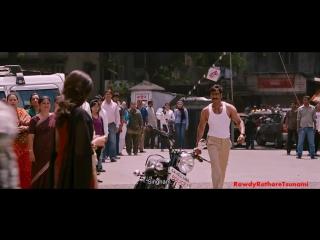 Singham Action Scene - Ajay Devgan