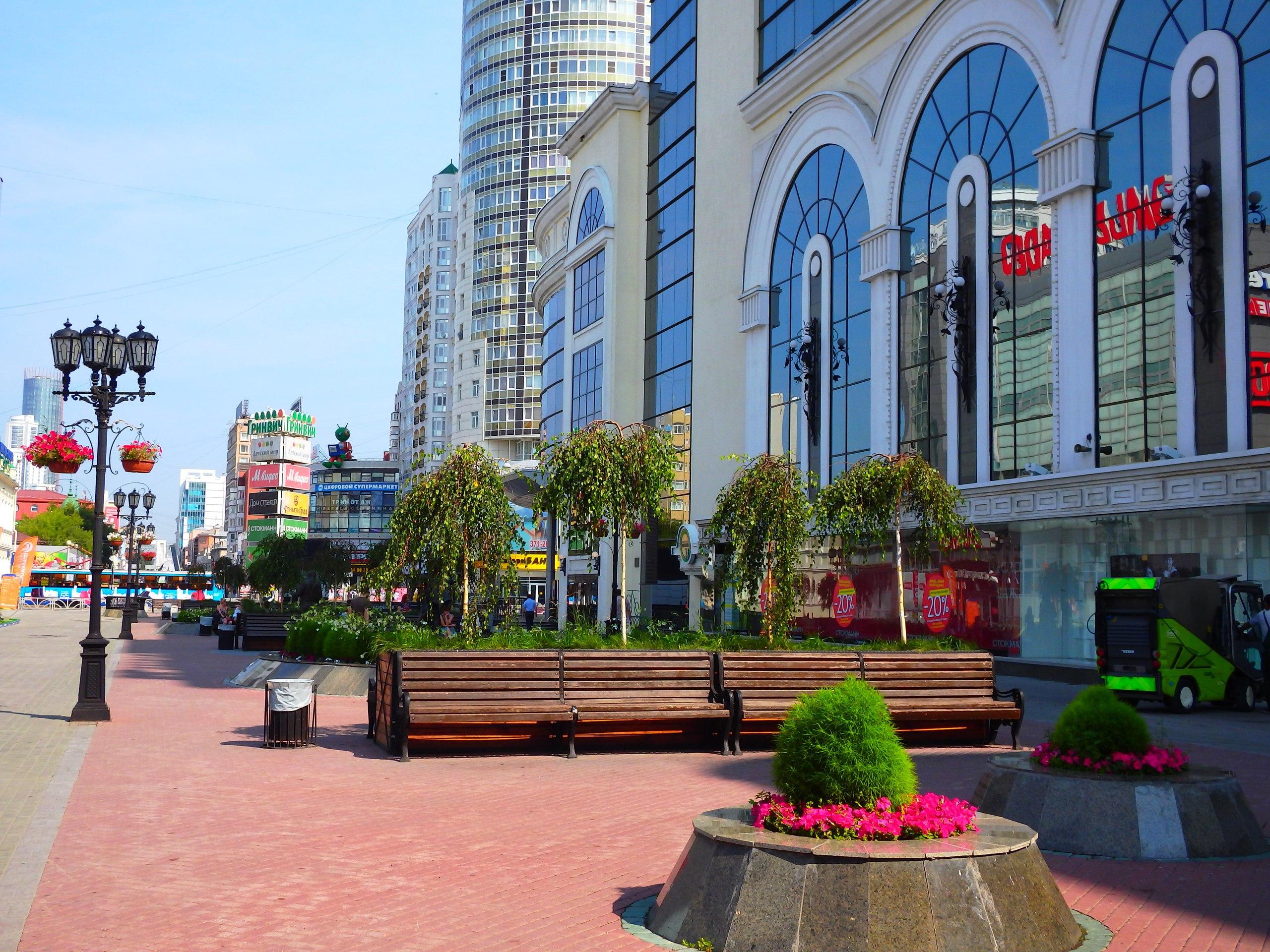 Екатеринбург улицы в картинках