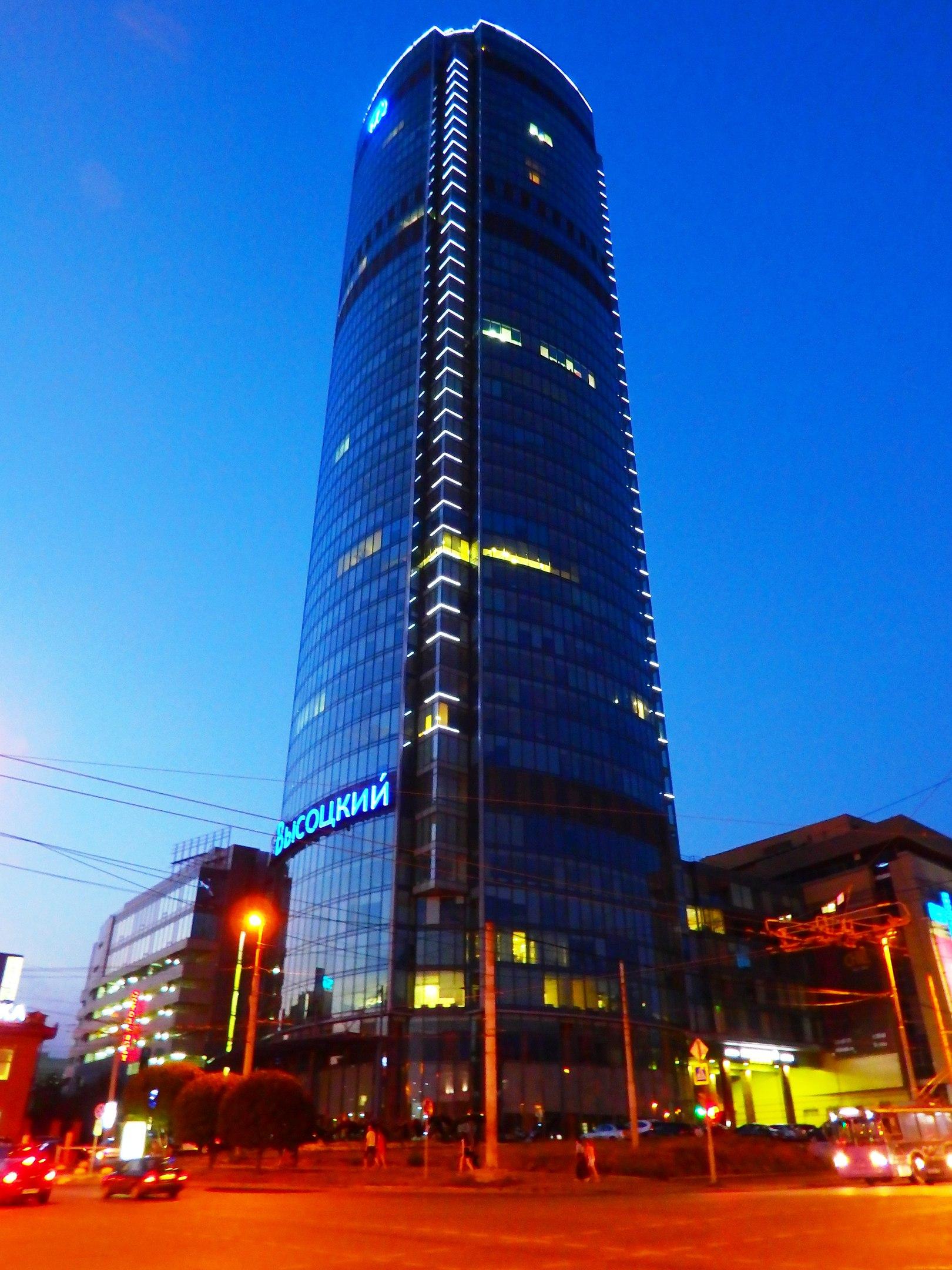 только что самые высокие здания города пермь картинки ему приписывали