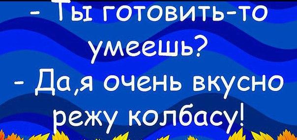 У Радикальной партии своя кандидатура на премьера - это я, - Ляшко - Цензор.НЕТ 5559