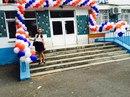 Анастасия Вершинина фото #23