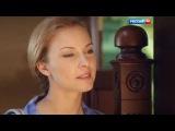 Фильм «Шанс» (2015). Русские мелодрамы / Сериалы