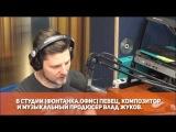 Vlad Zhukov в студии ФОНТАНКА.ОФИС