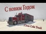 GTA 5 Mods - Coca Cola Truck
