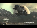 Ernesto - Laser Coaster