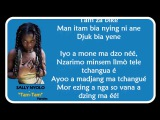 SALLY NYOLO  -  Tam Tam Paroles - Lyrics