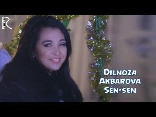 Dilnoza Akbarova - Sen-sen | Дилноза Акбарова - Сен-сен