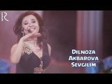 Dilnoza Akbarova - Sevgilim | Дилноза Акбарова - Sevgilim (concert version)