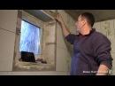 Укладка плитки в ванной - 7часть/Обходим окно